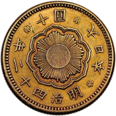 قصة حكيمة امبراطور قديم لليابان
