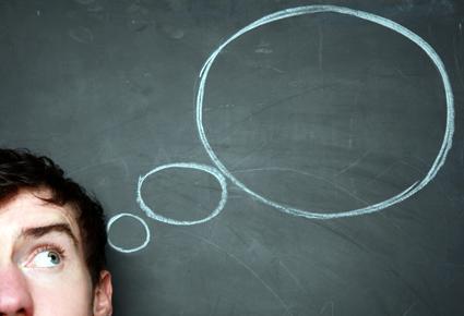 كيف تفسر تصرفات من حولك - قصة قصيرة