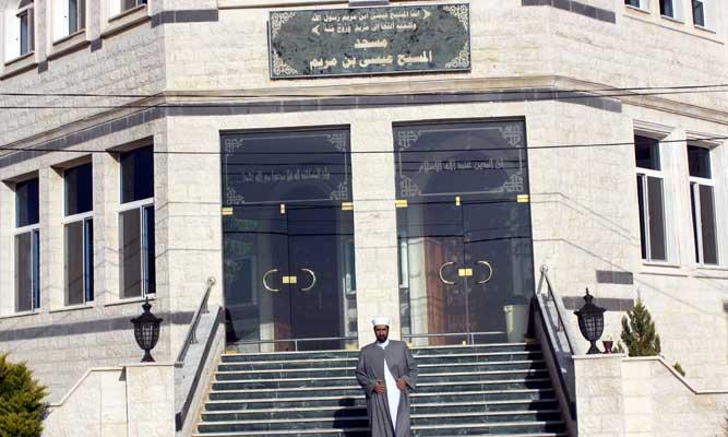 قصة مسجد المسيح عيسى بن مريم