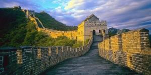 الحكمة من بناء سور الصين العظيم