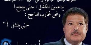 الغرب ليسوا عباقرة ونحن اغبياء - من أقوال احمد زويل