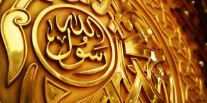 حديث النبى عن حق المسلم على المسلم