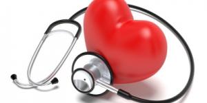 مصطلحات صحية بالانجليزى