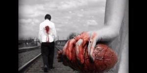 مأساة الحب من طرف واحد