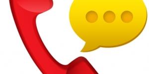 مصطلحات انجليزية عن استخدام التليفونات