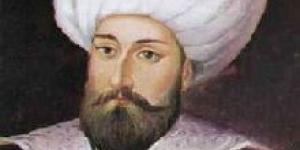 السلطان العثمانى مراد الاول