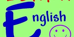 شرح قواعد جمع الاسماء فى اللغة الانجليزية