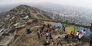 جدار العار فى البيرو