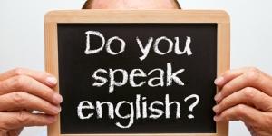 عبارات شائعة فى اللغة الانجليزية