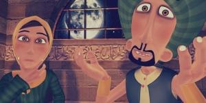طرائف جحا ( جحا وزوجته الحولاء )