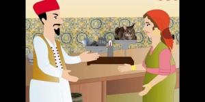 طرائف جحا ( جحا وزوجته )