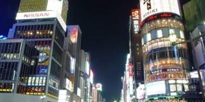 لماذا اصبحت اليابان دولة متقدمة