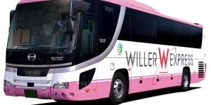 مصطلحات انجليزية عن السفر بالحافلة