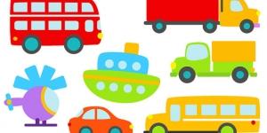 مصطلحات انجليزية لانواع وسائل النقل