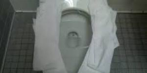كيفية تجنب مخاطر الحمامات العامة على الصحة