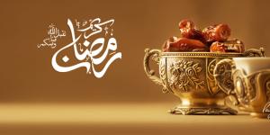 نصائح لربة المنزل فى رمضان