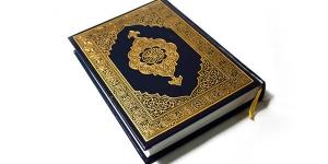 هامان واعجاز القرآن الكريم
