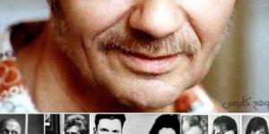 سفاح روستوف القاتل الرهيب