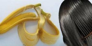 وصفة قشر الموز لتنعيم الشعر