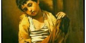 الطفل الفقير المكافح