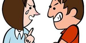 كيفية التعامل مع الاشخاص الحمقى والحاقدين